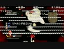 【進撃の巨人】 公式生放送でバグる 【PS4】