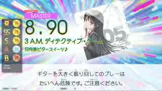 【GD Tri-Boost】3 A.M.ディテクティブ・ゲーム(MAS-G/B)