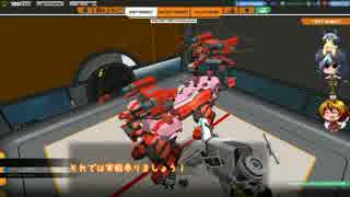 [ゆっくり実況] Robocraft その124