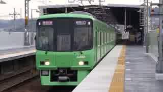 長沼駅(京王線)を通過・発着する列車を撮ってみた