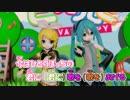【ニコカラ】ビバハピ【根性P様 第14回MMD杯Ex Ver.】_ON Vocal thumbnail