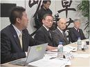 3/3【討論!】マスメディアはなぜ負けない?NHK集団訴訟敗訴から見る日本[桜H28/2/27] thumbnail