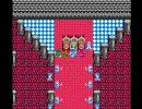 FC版ドラゴンクエスト3 エンディング