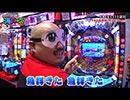 クロちゃんの海パラダイス 第3話【実戦編(3/3)】