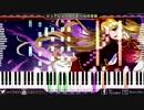 【東方ピアノ】ピュアヒューリーズ ~ 心の在処@大雑把に採譜してみた