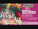 LTD 06 「ジャングル☆パーティー」「Understand? Understand!」 試聴動画