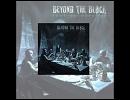 Metal Musicへの誘い 303 : Beyond The Black - Dies Irae/Heaven In Hell [2016]