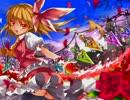 ニコ静ツアー - It looks like scarlet devil ~ ct style