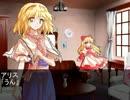 【CAVE幻想入り】エレメントドールが幻想入り【東方大往生】番外22話