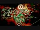 Note Death U.N.【夜神月聖誕祭'16】