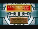 【Pump It Up】Memme - Chinese Restaurant【BGA】