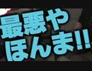 第99位:【旅動画】ぼくらは新世界で旅をする Part:4【中国拉麺編】 thumbnail