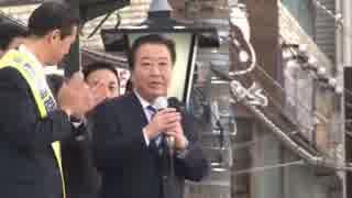 野田内閣 PV(再)