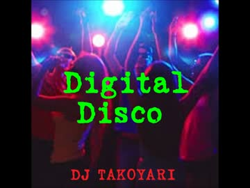 DigitalDisco