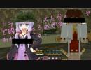 【Minecraft】無人島でまないた工業part3【結月ゆかり実況】