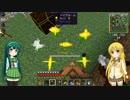 Minecraft Botania工業 普通にプレイ #02【VOICEROID実況】