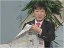 【日本郵政】詐欺被害か背任か、朝日新聞の「第3種郵便」問題[桜H28/2/29]
