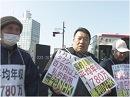 【民間防衛】2.27 NHK解体連続抗議行動[桜H28/2/29]