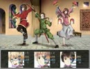 【APヘタリア】君と帰りたいRPG -国ヘタ- 【Part 15】