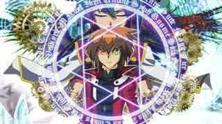 【遊戯王】主人公達のマギカロギア17