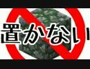 【Minecraft】二人で何も置かずにエンダードラゴン倒すよ!Part03【実況】