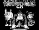 スーパードンキーコングGB BGM集