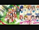 【ラブライブ!】 MOMENT RING × 僕らのLIVE 君とのLIFE【マッシュアップ】 thumbnail