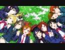 【ラブライブ!】MOMENT RING × 僕今 × KiRa-KiRa Sensation! 【マッシュアップ】