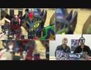 『ガンダムブレイカー3』共闘プレイ動画その(3)小野坂さんカスタマイズ