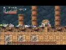 洞窟物語 聖域 プレイ動画