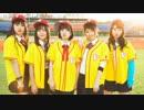山浦・深谷のヨヂカラ がんばれ!Victory出演部分 160301