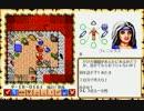 【ウルティマ6 〜偽りの予言者〜(PC-98版)】を淡々と実況プレイ part49