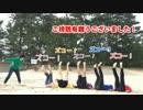 第11位:【おそ松さん】六つ子でMr.music踊ってみた!+a【踊ってみた】 thumbnail