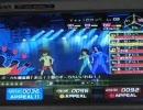 (7インチ)アイドルマスター、律子・亜美・あずさ、デビュー戦。
