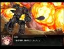 スーパーグランブルー大戦 thumbnail