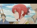 赤髪の白雪姫 2ndシーズン 第19話「覚悟の波」