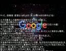 Google再翻訳糞土方