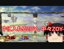 【ゆっくり実況】スマブラ for WiiUを極端に遊びまくれ!【Part1】
