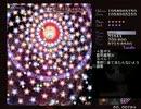 第13位:【TAS】東方永夜抄 Lunatic 霊夢 左右封印 更新版【2/3】 thumbnail