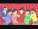 【手描きおそ松さん】成人男性だが職業:魔法少女なり【合松】 thumbnail