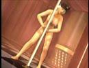 DOAX2 クリスティポールダンス