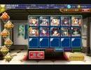 千年戦争アイギス アンナの大冒険 魔王の暗影 ☆3 【覚醒王子】 thumbnail