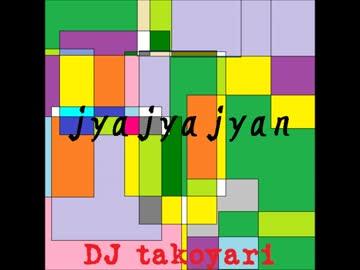 jya jya jyan