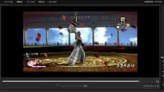 [プレイ動画] 戦国無双4-Ⅱの無限城100階目をMOMOKAでプレイ