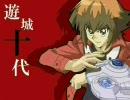 【GX330祭MAD】FOR DUEL【遊戯王GX】 thumbnail