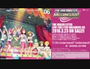 THE IDOLM@STER LIVE THE@TER DREAMERS 05 「ジャングル☆パーティー」試聴動画