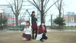 【RYC☆】 ハロー、ミスターチョコレート 【踊ってみた】