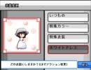 幻想人形演舞-ユメノカケラ- ホワイトドレス集