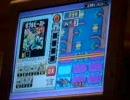 ロックマンエグゼ6 夏の名古屋大会マスターズクラス決勝戦 -1戦目-