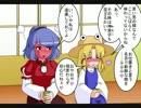 【幻想入り】東方男娘録 第6話 その2【男の娘】